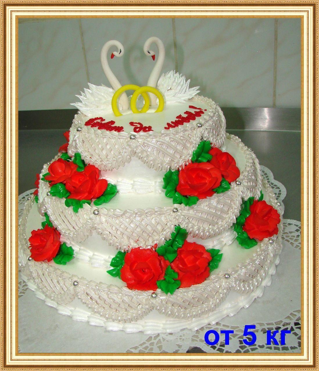 Двухъярусные кремовые торты на свадьбу фото
